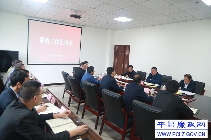 【图文】吕国梁到县委巡察办调研指导巡察工作