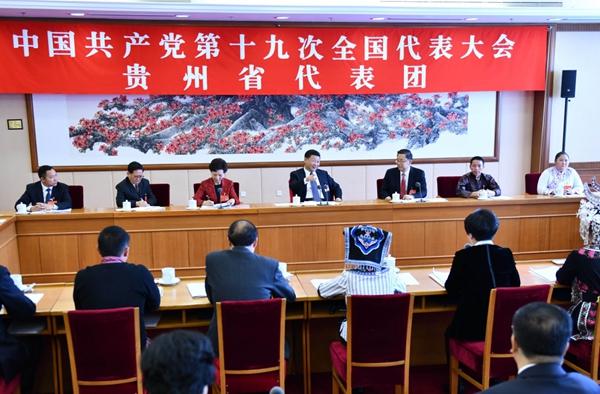 【图文】习近平强调:万众一心开拓进取把新时代中国特色社会主义推向前进
